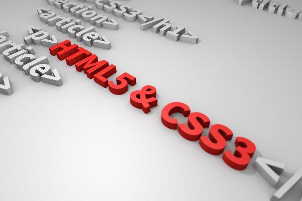 HTML5、CSS3とは?