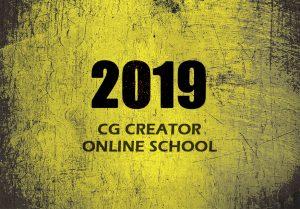 【2019年版】オンラインでMayaが学べるおすすめCGスクール4選