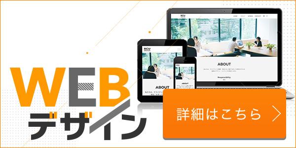 フリーランスを目指すならデジハリのWebデザイナー講座
